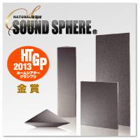 SOUND SPHERE