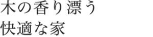 nagano_o_02-thumb-327x81-516